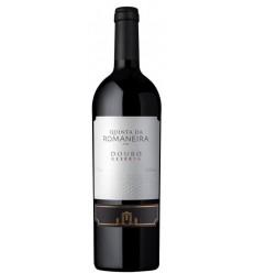 Quinta da Romaneira Reserva Vinho Tinto 2015 75cl